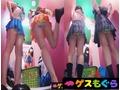 【リベンジ店員流出】コスプリ生着替え隠撮モロ脱ぎ映像Vol.43